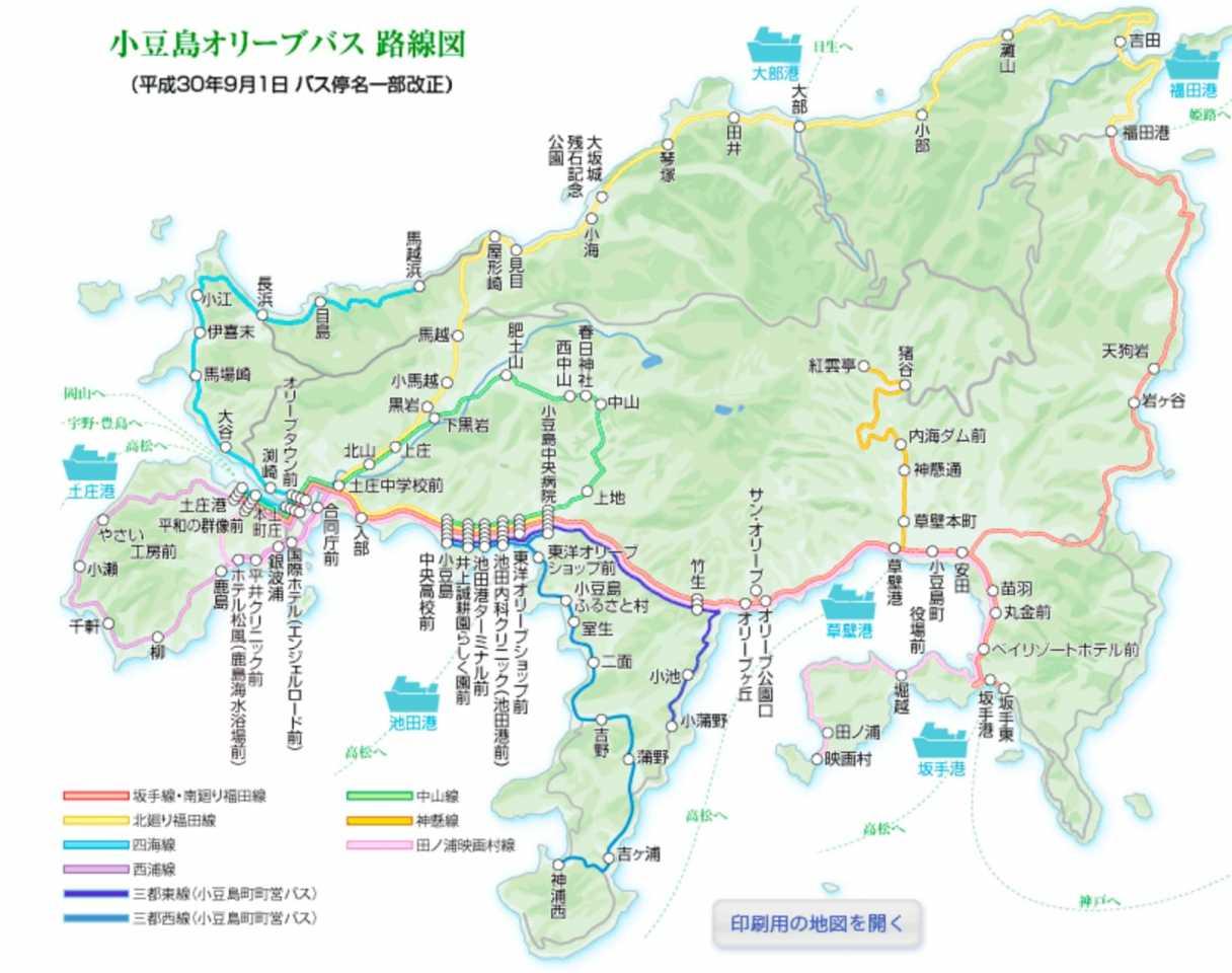 小豆島オリーブバス|路線図