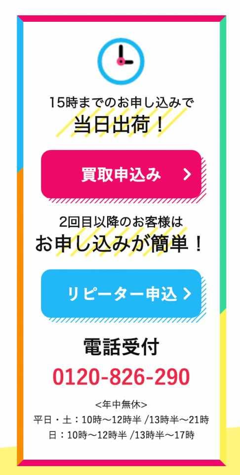 買取送料無料のVaboo! - www.vaboo.jp公式より引用