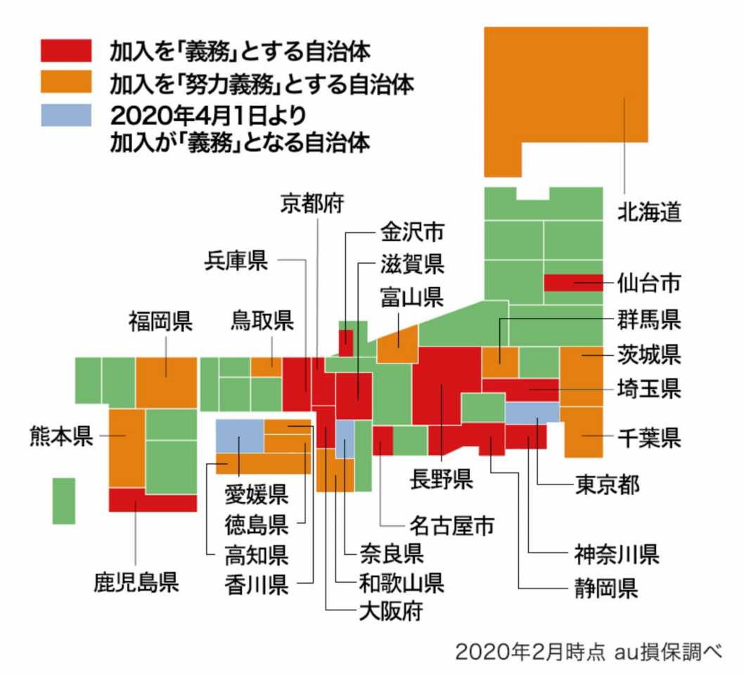 自転車保険の加入義務化ってなに?|au損保 - www.au-sonpo.co.jpより引用